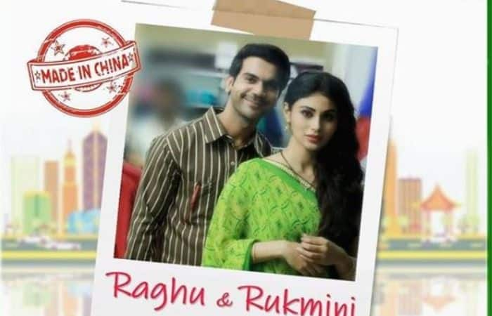 Made in China First Look Out: Rajkummar Rao And Mouni Roy Look Convincing as a Middle Class Couple, See Picture