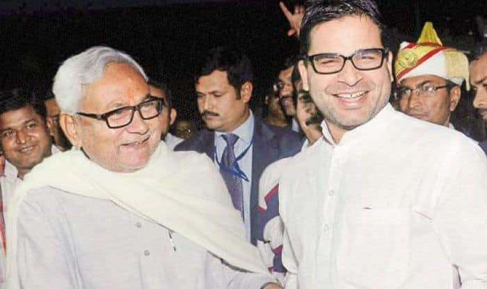 He'll Tell About it Himself, Nitish Kumar on Prashant Kishor's Activities in West Bengal; Says JD(U) has Nothing to do With it