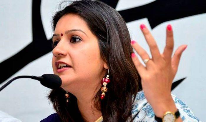 Priyanka Chaturvedi Resigns From Congress