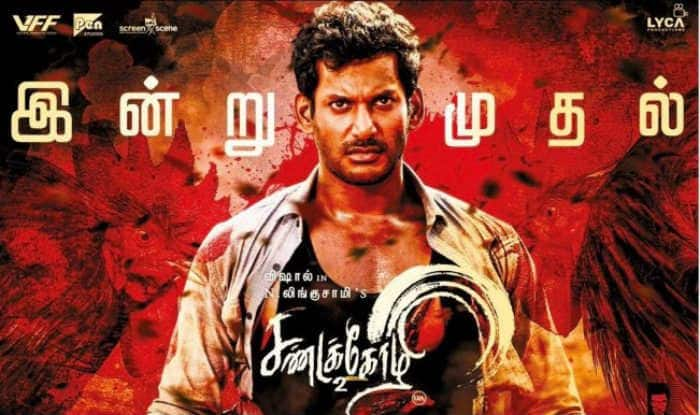 madras rockers 2018 movies download hd