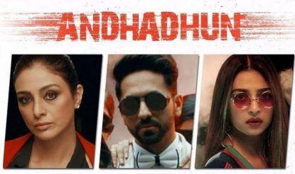 Andhadhun Box Office Collection Day 4: Ayushmann Khurrana, Radhika Apte And Tabu Starrer Mints Rs 18.40 Crore