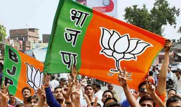 BJP Releases List of Candidates For Karnataka By-polls 2018; Check Here