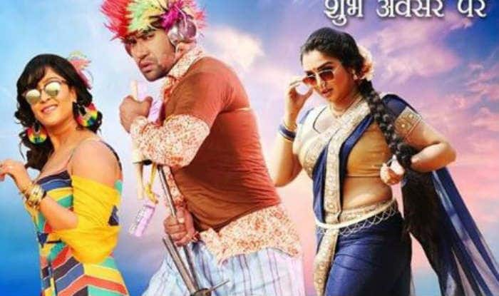 Bhojpuri picture hd music video nirahua rikshawala 2 mp4