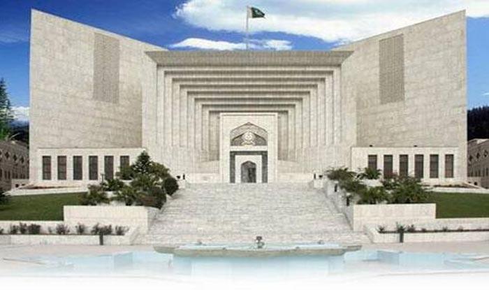 Pakistan: Supreme Court Sets Aside Death Sentence of Asia Bibi