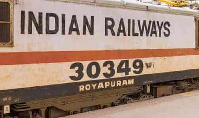 RRB NTPC Recruitment 2019: Apply Latest by Tonight For 35,277 Posts