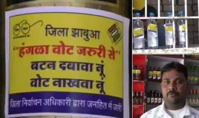 Madhya Pradesh Elections 2018: Jhabua Administration Decides to Use Stickers on Liquor Bottle to Raise Voter Awareness, Later Retracts Plan