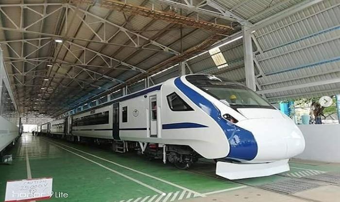 Train 18
