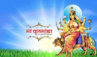 Navratri 2020 Day 4: Worship Goddess Kushmanda; Know Puja Vidhi, Bhog,  Mantra