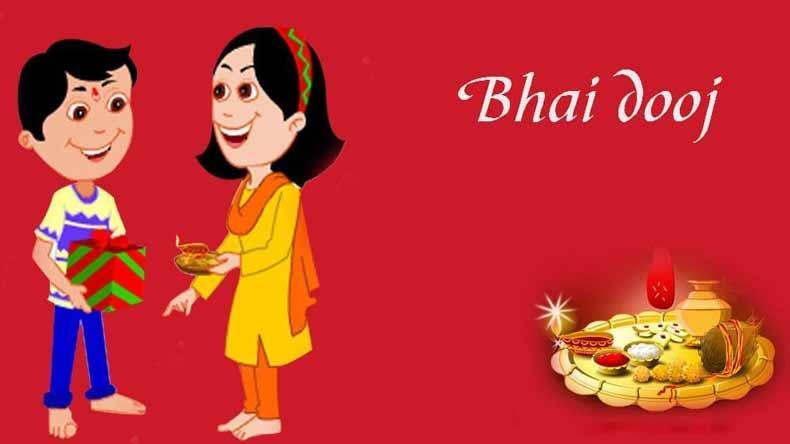 Happy Bhai Dooj 2020: Wishes, Quotes, Images, Status, Cards - newsdezire