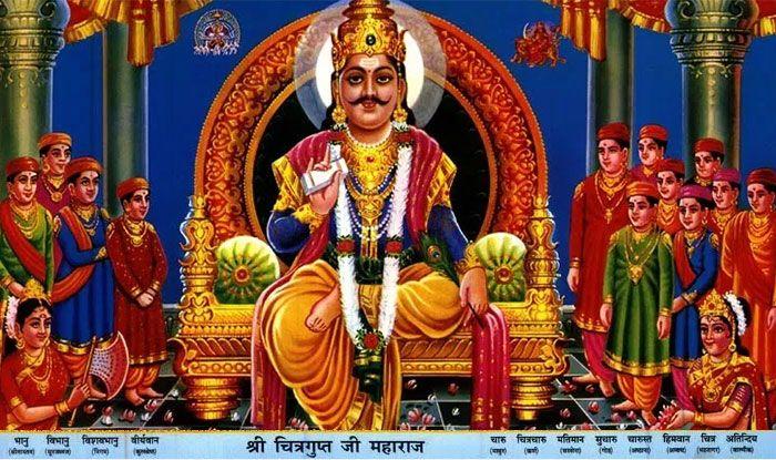 Chitragupta Puja 2018 Muhurat: Date, Significance, Shloka And Vrata