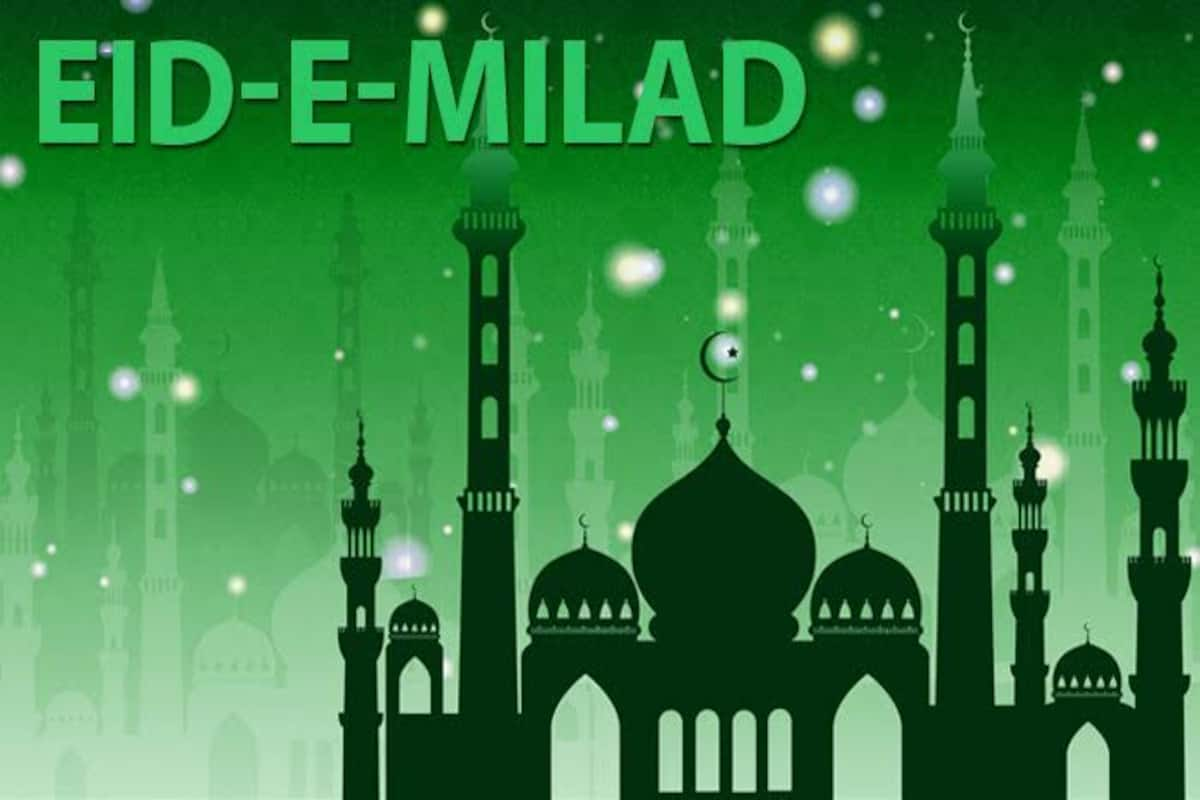 Eid E Milad Un Nabi 2020 Here Are Eid Mubarak Wishes Quotes To Share With Your Loved Ones