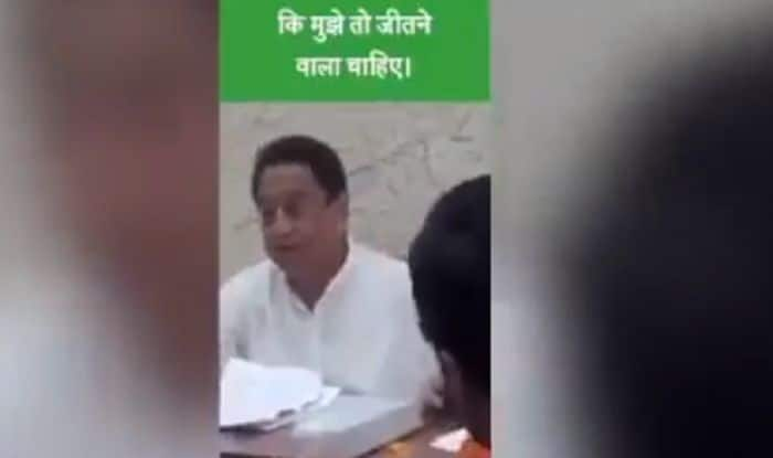 Madhya Pradesh Assembly Election 2018: Union Minister Giriraj Singh Tweets Video of MPCC President Kamal Nath Endorsing Candidates With Criminal Records; Congress Calls it 'Doctored'