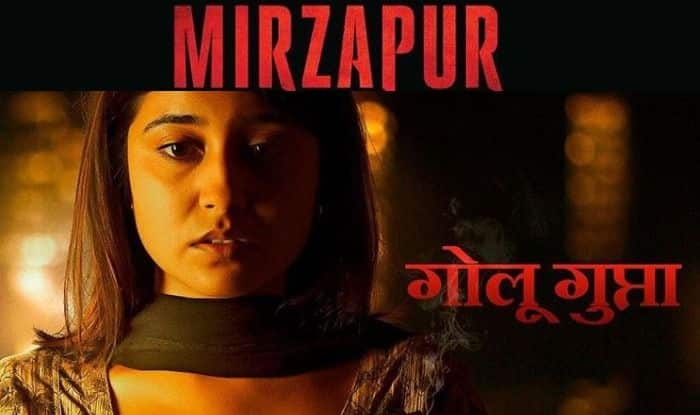 Shweta Tripathi's Bold Masturbation Scene in Mirzapur Raises Eyebrows, Joins Swara Bhasker, Kiara Advani And Neha Dhupia in Bringing up Topic of Women's Sexual Desires