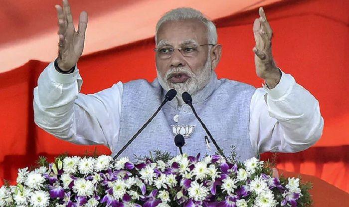 Narendra Modi- File Photo