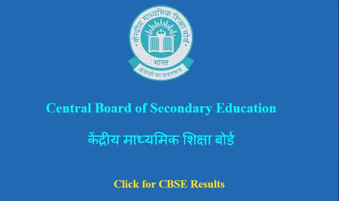 CBSE 10th Class Result 2019 Expected to Release Today, Check at cbseresults.nic.in, cbse.nic.in