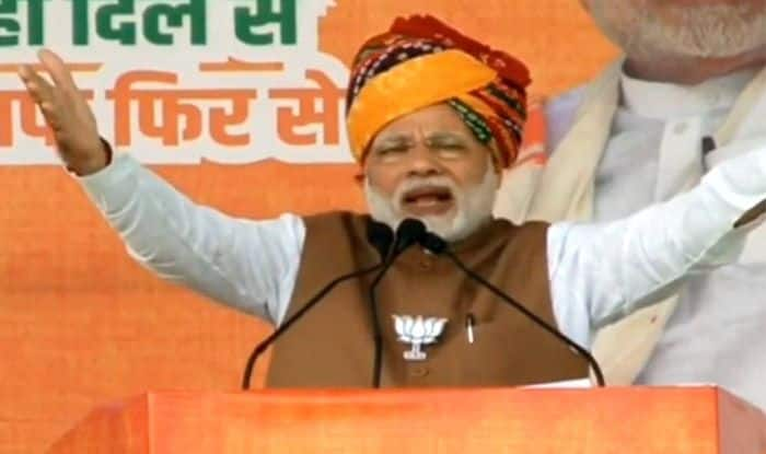 BJP Government in Himachal Pradesh Completes One Year: PM Narendra Modi to Address Rally in Dharamshala