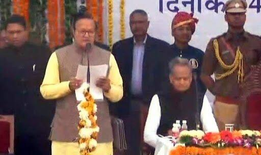Rajasthan Government Formation: 13 Cabinet, 10 Ministers of States Take Oath at Jaipur's Raj Bhavan