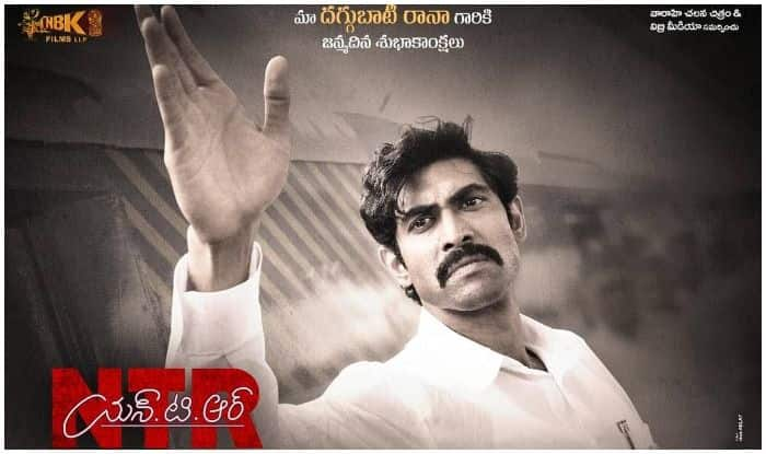 Rana Daggubati's Second Look as Chandrababu Naidu, in The Upcoming NTR Biopic, Releases a Day Before His Birthday