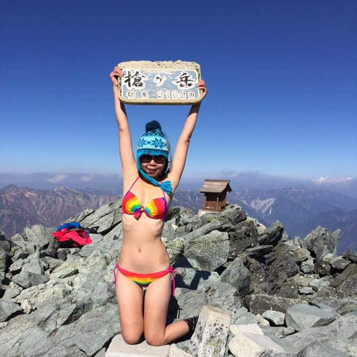 Taiwanese hiker Gigi Wu