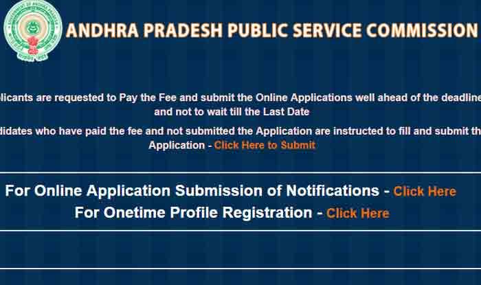 APPSC Panchayat Secretary Recruitment