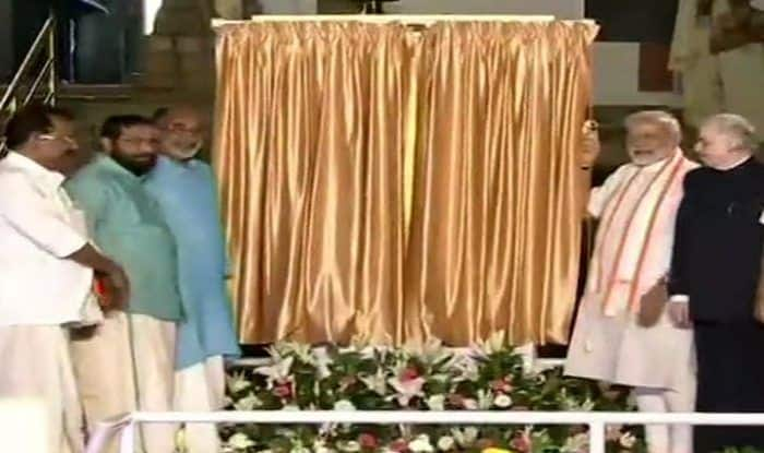 Modi in Kerala Live News Updates: Prime Minister Inaugurates Swadeshi Darshan Scheme at Sree Padmanabhaswamy Temple