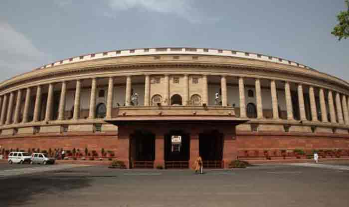 Parliament Session to be Extended by 8 Working Days