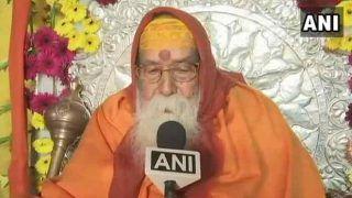 अयोध्या: राम मंदिर के लिए मोर्चा खोलेगा संत समाज, बैठक में कहा- वादा निभाए BJP सरकार