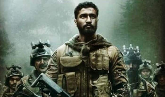 Still from movie Uri