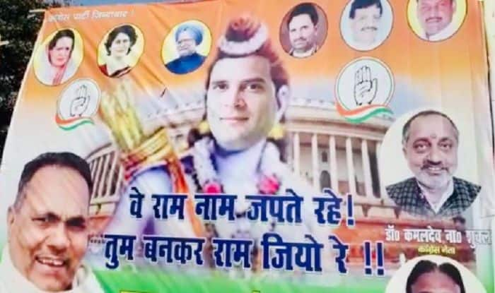 Posters Depicting Rahul as 'Lord Ram' Plastered in Patna; BJP Says 'Sycophancy Supreme Conduct For Congressmen'