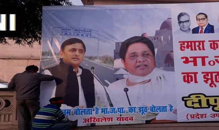 UP: 'Alliance to Continue so Long as SP Chief Agrees With Everything Behenji Says,' Insists SP MLA Hariom Yadav