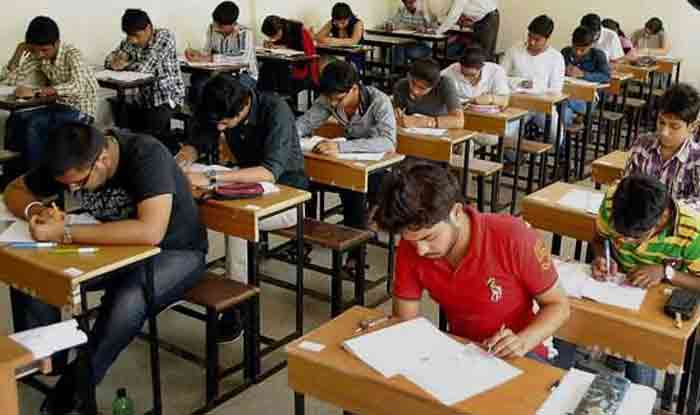 HSC Students of Maharashtra State Board of Secondary and Higher Education to Take IT Exam on March 20 Following Technical Glitches