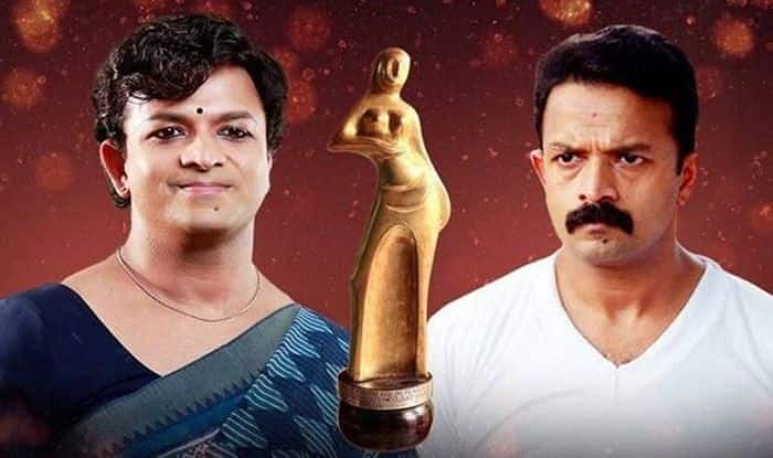 Kerala State Film Awards 2019