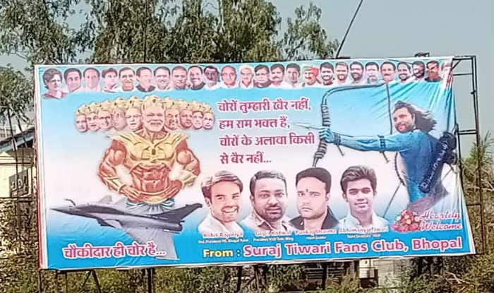 Rahul Gandhi to Address Farmers Rally in Bhopal; Politics Hots Up as Poster Depicting PM Narendra Modi as Ravana Surfaces