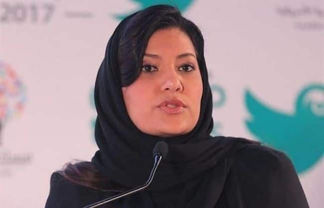 Reema Bint Bandar Becomes First Saudi Woman to be Appointed as Ambassador to United States
