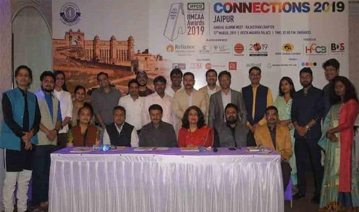 Annual Meet Connections of Indian Institute of Mass Communication Alumni Association Held in Raipur, Jaipur