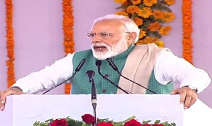 PM Modi in Amethi