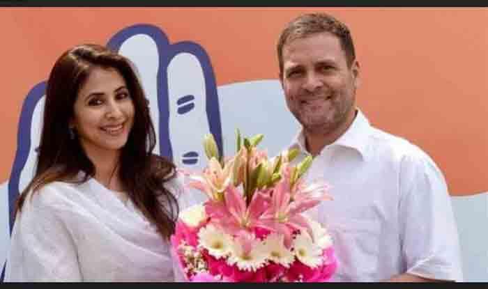 Urmila Matondkar to Contest Lok Sabha Elections 2019 From Mumbai North on Congress Ticket