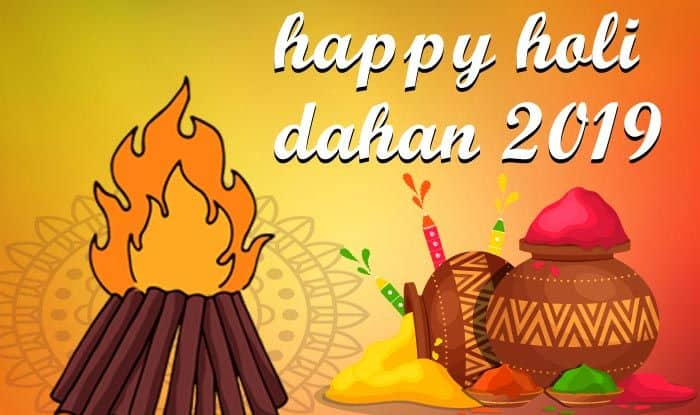 Holika Dahan 2019: Best Wishes, Quotes, WhatsApp Messages And Facebook Greetings to Send to Your Loved Ones on The Festival of Colours