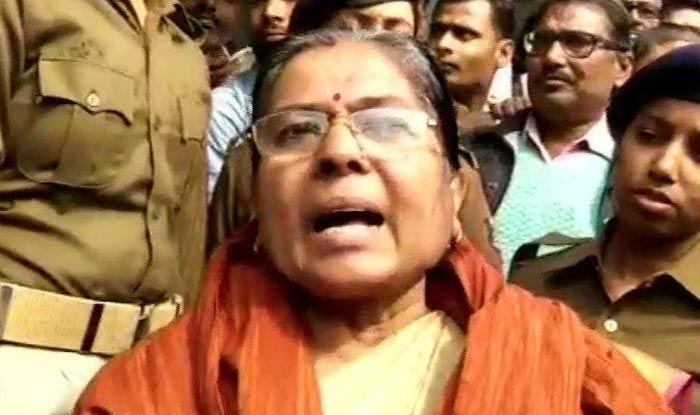 Muzaffarpur Shelter Home Case: Former Bihar Minister Manju Verma Granted Bail by Patna High Court