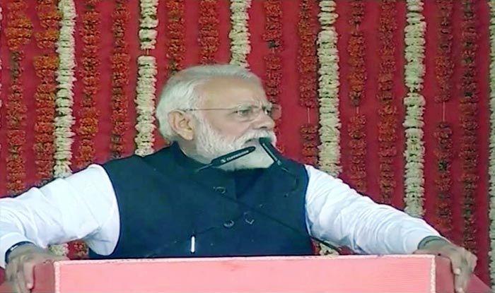 Prime Mnister Narendra Modi