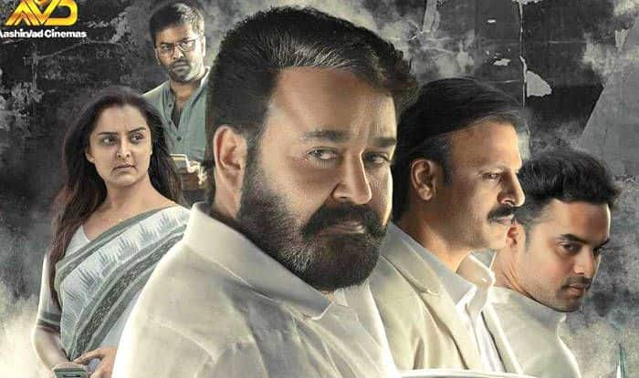 Lucifer Box Office Day 2: Mohanlal And Vivek Oberoi's Film on Its Way to be a Terrific Hit