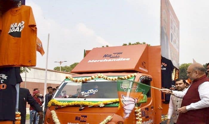 Lok Sabha Elections 2019: BJP Rolls Out NaMo Rath With Merchandise Inspired by PM Modi, Proceeds to go to Namami Gange