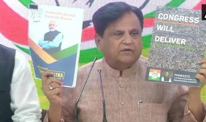 LS Polls 2019: Congress Mocks BJP's Sankalp Patra; Amit Shah Visits LK Advani, MM Joshi