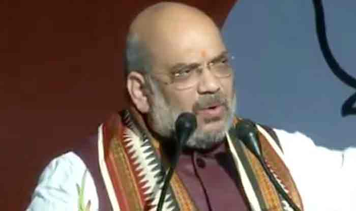 'Keep Saying Ilu, Ilu to Pakistan, We'll Respond to Bombs With Cannon Balls,' Says Shah to Mamata