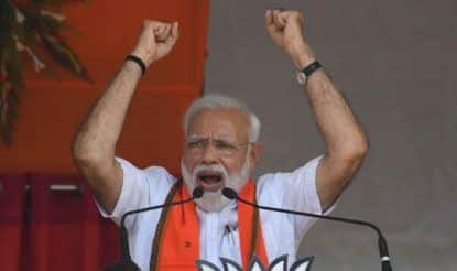 PM Modi Appeals to People to Vote For BJP to Strengthen Fight Against Terrorism