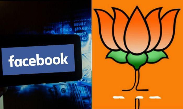 Facebook and BJP logos