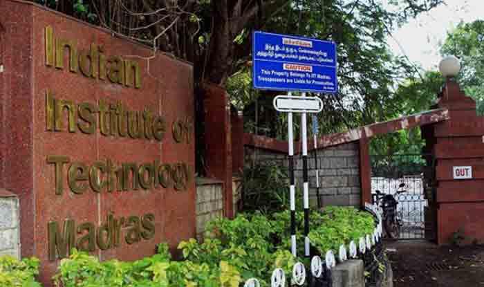 NIRF Ranking 2019: IIT-Madras Dethrones IISc, Bags Top Position in Overall Category; Here's Complete List of Top 10 Universities
