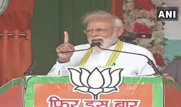 Challenge Congress Leaders to Let go Off Their Security Once: PM Modi Over Party's Poll Promise to Amend AFSPA