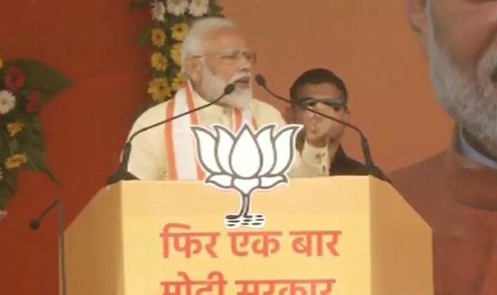 Prime Minister Narendra Modi in Lohardaga, Jharkhand