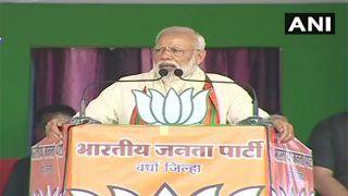 कांग्रेस ने देश के करोड़ों लोगों पर हिंदू आतंकवाद का दाग लगाने का प्रयास किया: पीएम मोदी